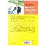 کتاب استراتژی های بقا همکاری و درگیری در جوامع جانوری