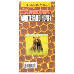 کتاب روش های تشخیص عسل تقلبی