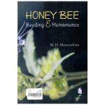 کتاب زنبور عسل پرورش و نگهداری