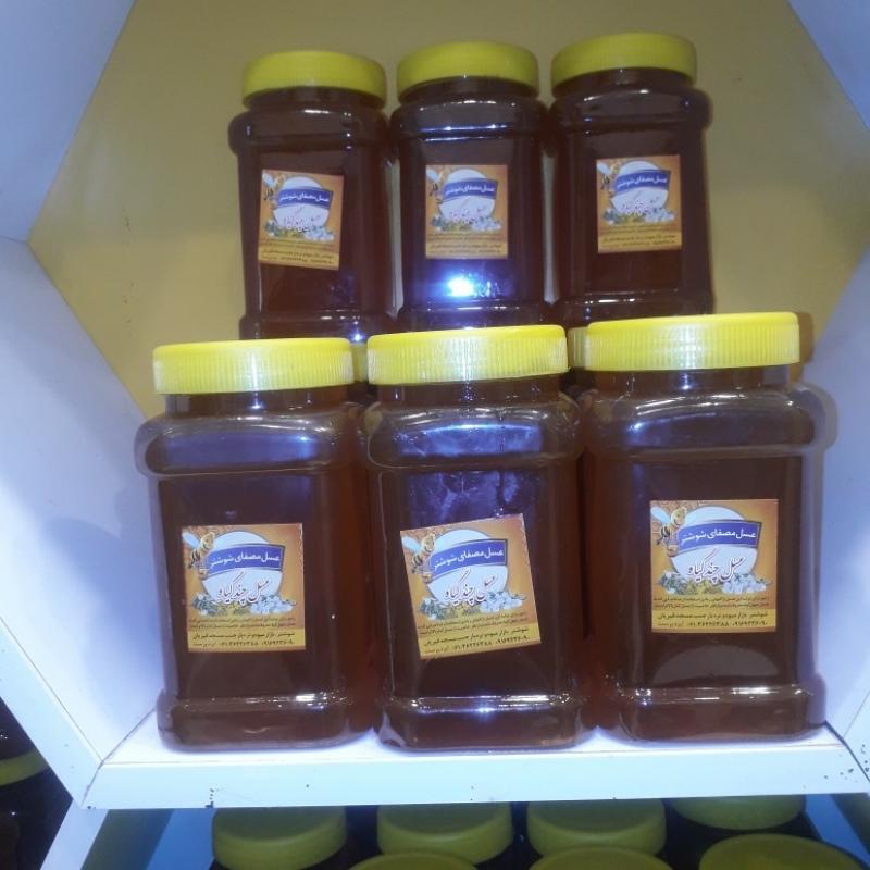 عسل چنگیاه خالص خالص